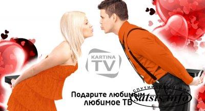 """IPTV.""""Картина"""" ко Дню cвятого Валентина"""