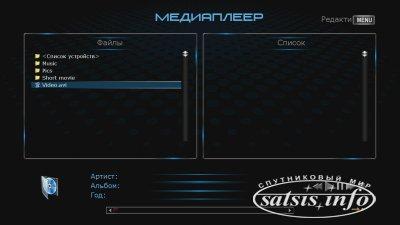 Обзор ресивера Sezam 5000 HD