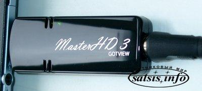 Новая модель DVB-T2 тюнера GOTVIEW USB2.0 MasterHD 3