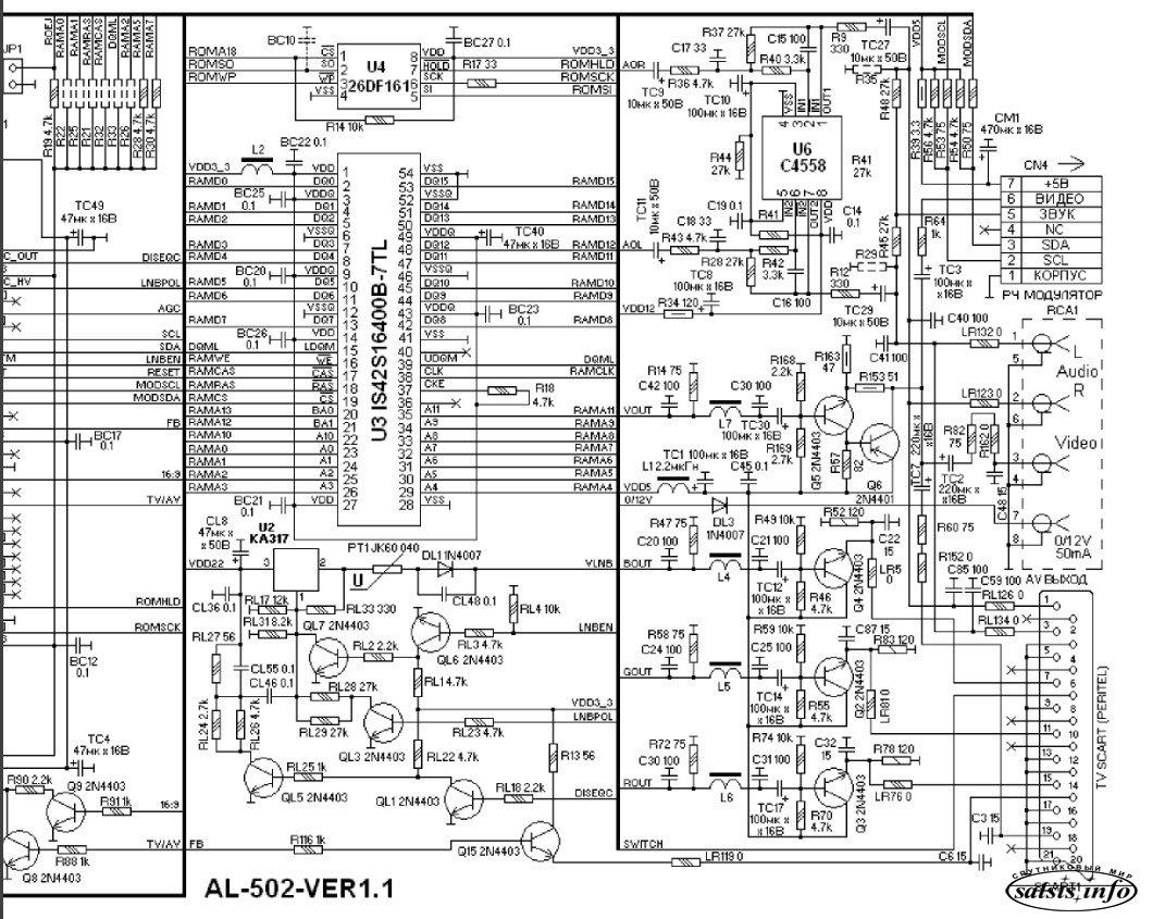 Trimax tr-2012hd схема