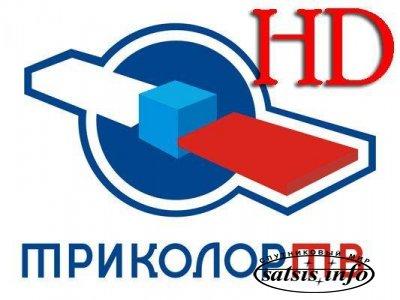 «Триколор ТВ» покажет ULTRA HD