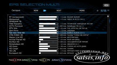 Обзор linux ресивера Sezam 1000HD