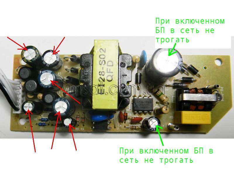 Редактировалось 1 раз(а). отмечены зелёным руками не трогать при включенном Блоке питания в сеть.