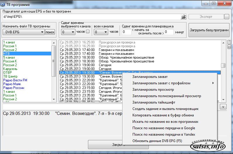 Драйвера для USB 20 MasterHD 3  gotviewru