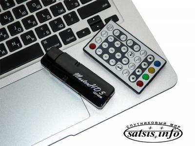 GOTVIEW USB 2.0 MasterHD 5 (DVB-T2/T/C)