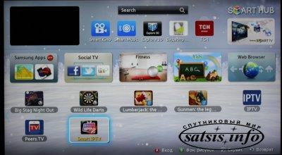 Просмотр каналов на телевизорах LG, Samsung, Philips по сети с ресивера на Enigma2 (Smart IPTV)
