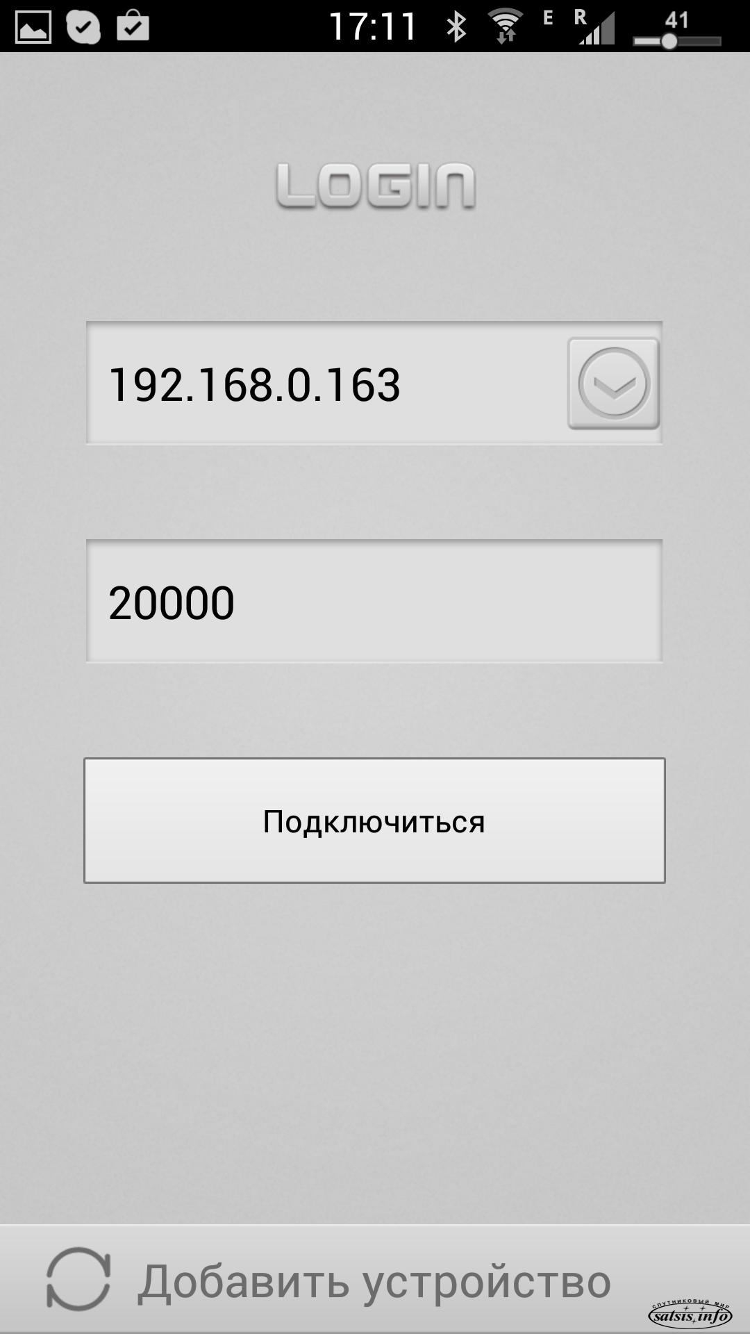 https://satsis.info/uploads/forum/posts/2014-06/1401808322_www.satsis.info_g_mscreen_1.png