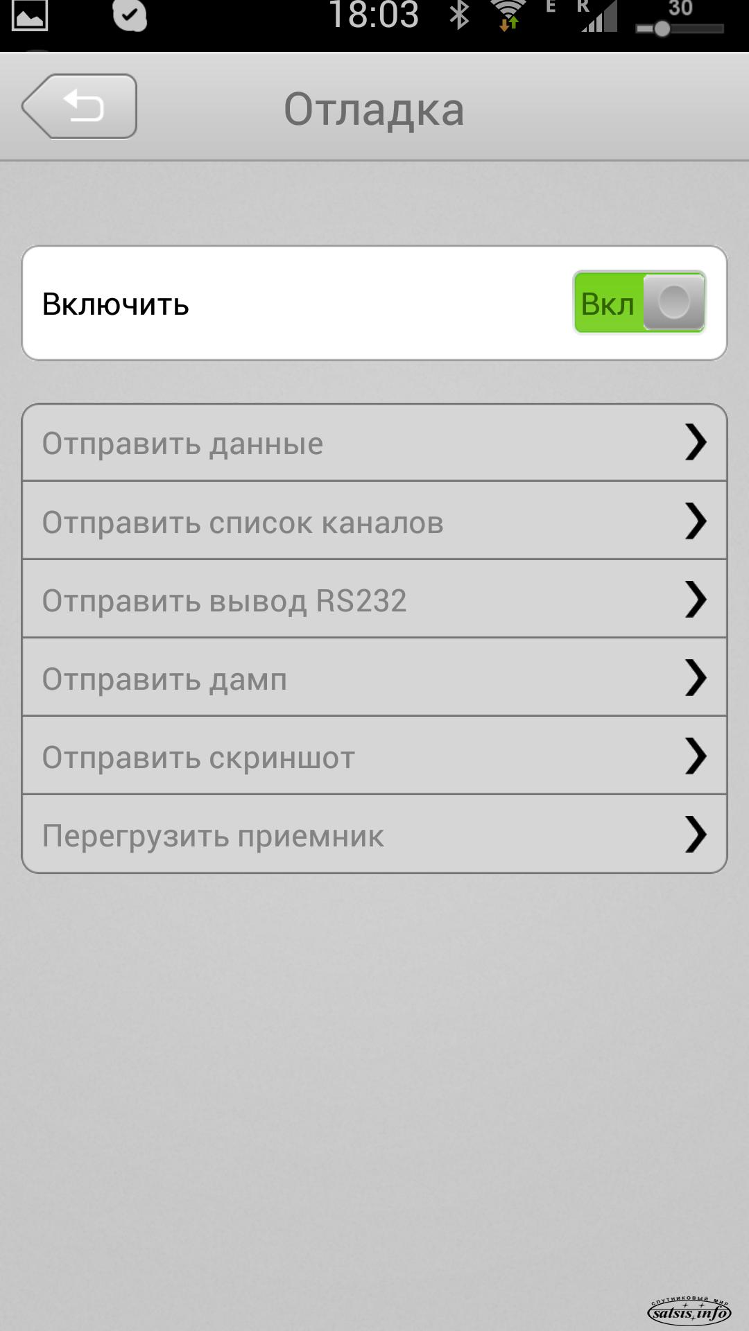 https://satsis.info/uploads/forum/posts/2014-06/1401808322_www.satsis.info_g_mscreen_10.png
