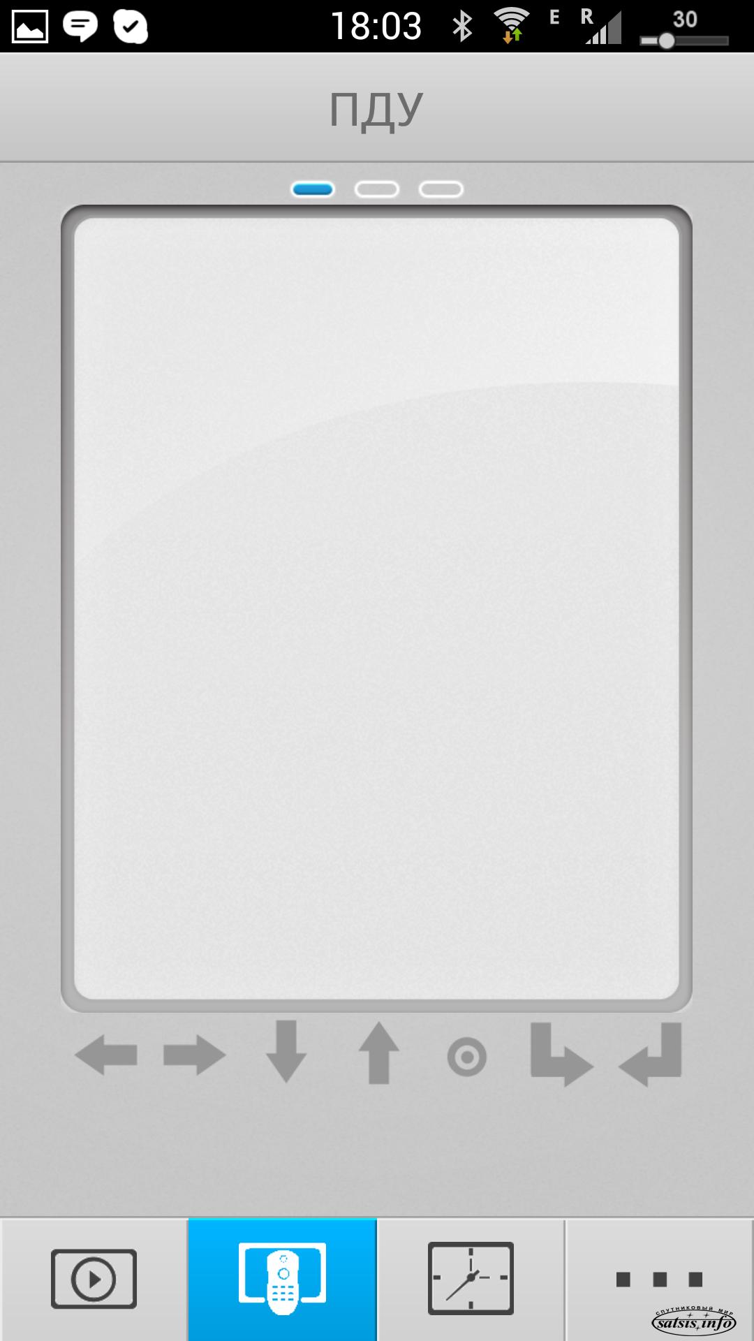 https://satsis.info/uploads/forum/posts/2014-06/1401808322_www.satsis.info_g_mscreen_6.png
