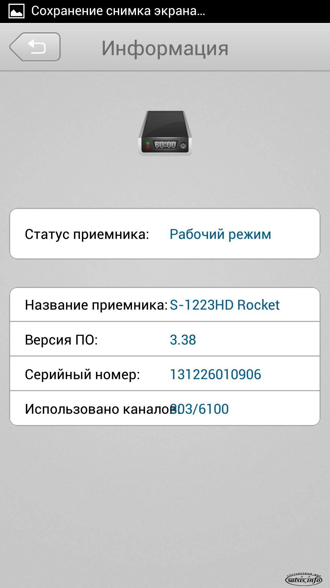 https://satsis.info/uploads/forum/posts/2014-06/1401808322_www.satsis.info_g_mscreen_8.png