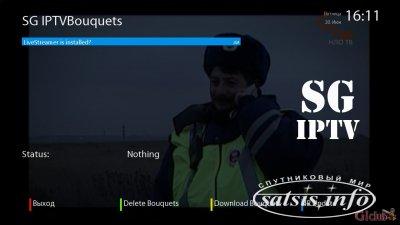 SGIPTVBouquets - загрузка IPTV букетов на ресивер