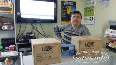 Акция U2C Фортуна