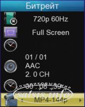 Программное обеспечение для ресиверов U2C S+ Mini/Maxi v.2.4.5_Final