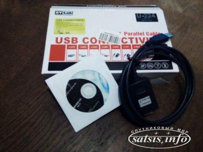 Продам USB STLab U-224 1.5 м black