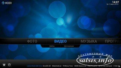 Аддон p2p streams + XBMC на GI Spark 2