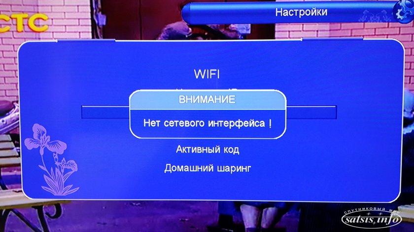Как смотреть русское и украинское телевидение в Германии