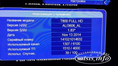 TIGER T800 FULL HD