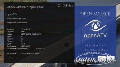 Openbox Formuler F3 (Enigma 2)  и поддержка протокола CI%2B в имиджах команды OpenATV.