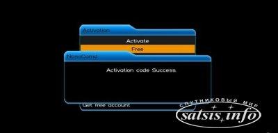 Spark плагин SPCS ( халявный просмотр SAT )