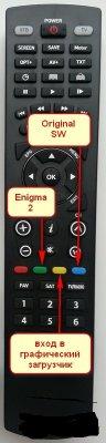 Переключение между Original OS и Enigma 2
