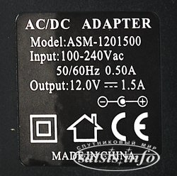 Описание и ТТД Openbox S3HD mini