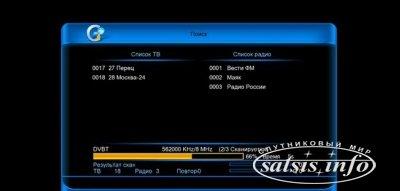 Поиск цифровых каналов DVB-T2 на GI Avatar 2 от ooolexa