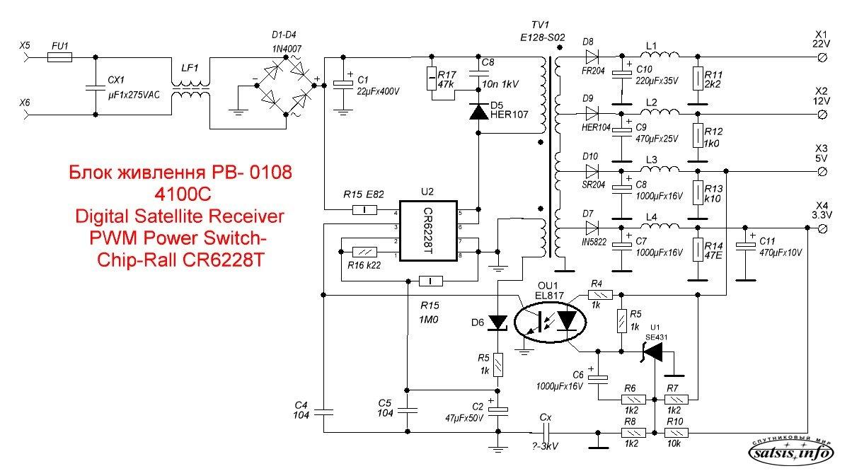 Ресивер 4100C (БП- РВ0108 на ШИМе Chip-Rall CR62281)