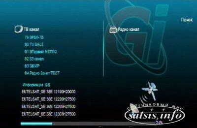 Как поймать каналы со спутника Eutelsat 36E на ресивере GI ST6699 / GI S6199 (Galaxy Innovations ST6699 / S6199)