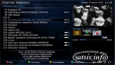 Бэкап OpenATV 5.1 mod by metpas для Galaxy Innovations S9196 Lite