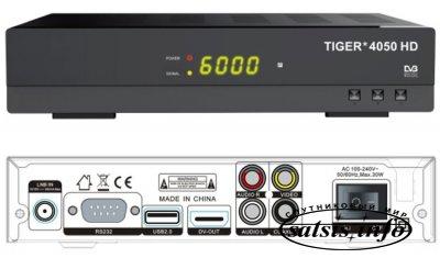 Tiger 4050HD
