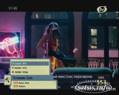 ПО 97.00 для ресиверов Openbox S3HD mini от 27.10.2015