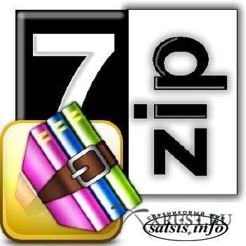 7-Zip - Архиватор