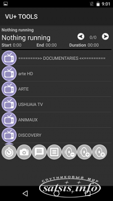 VU+ TOOLS for android