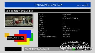 Имиджи от испанской команды OpenPlus для Openbox Formuler F3 (Enigma 2)