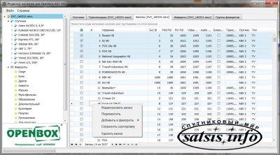 Редактор каналов для Openbox AS1 HD от sp75 (Openbox Commander&ChEdit).