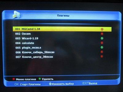 Дамп на базе ПО 1.2.86. Алексей77