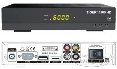 Описание, SW, ключи и Дампы для Tiger 4100HD