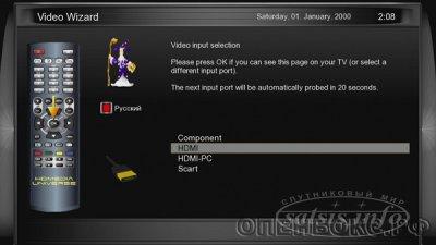 ПО Enigma 2 на примере OPENBOX S6 Pro+ HD