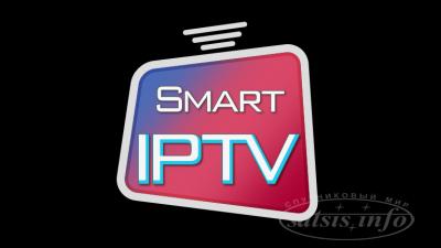 (без обсуждения) APK приложения и файлы списков IPTV и OTT сервисов для Openbox AS4K, Openbox AS4K CI