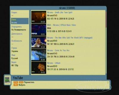 ПО v.143 для Openbox S3 Mini HD, Openbox S3 CI HD, Openbox S3 Micro HD  от 12.12.2017