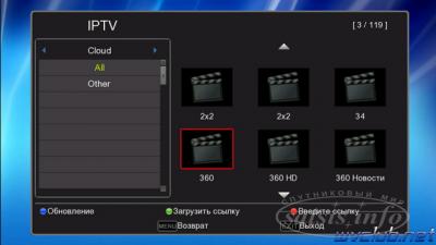 IPTV приложение на World Vision T62M и World Vision T62D
