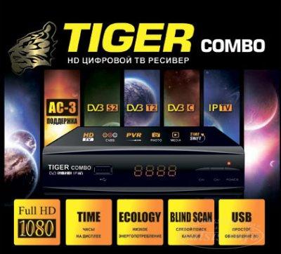 TIGER COMBO - краткий обзор