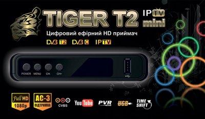 Эфирный цифровой ресивер Tiger T2 IPTV Mini