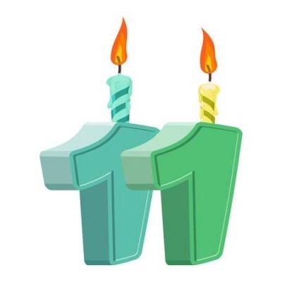 11.11 мы отпразднуем 11 - розыгрыш ценных призов!