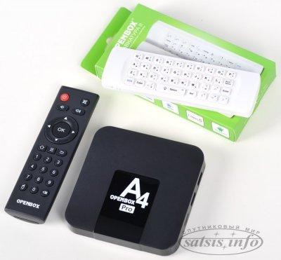 Краткий обзор  IPTV приставок Openbox A4 и А4 Pro
