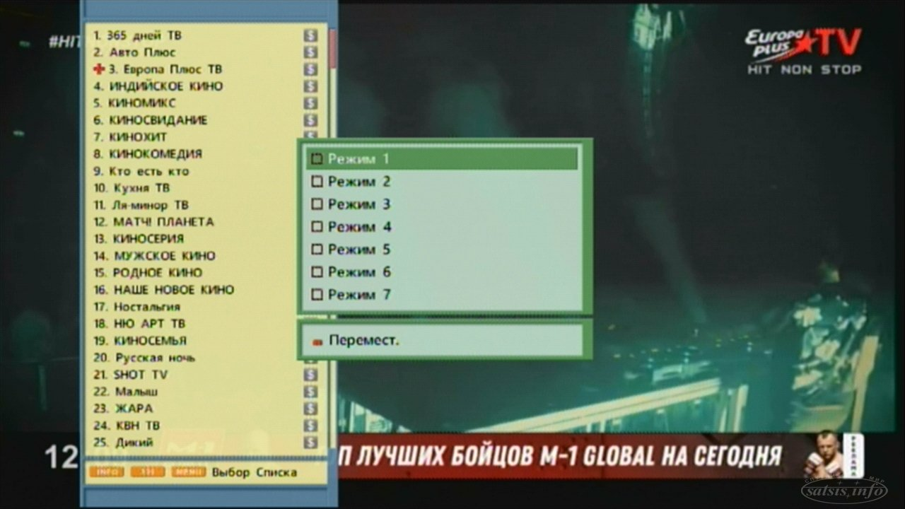 NEW STYLE v 179 от 16 07 2019 для Openbox S3 Mini HD