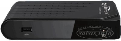 Эфирный DVB-T2 ресивер Sat-Integral 5052 T2 Mini