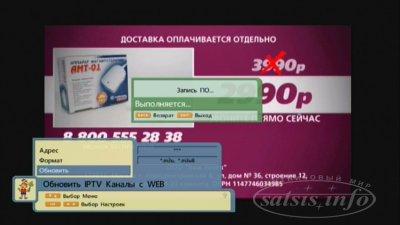 ПО v.186 от 11.12.2019 для   Openbox S3 Mini HD, Openbox S3 CI HD, Openbox S3 Micro HD