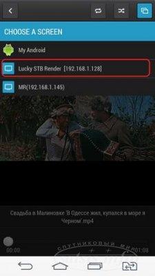 Функция DLNA в uClan B6 Full HD
