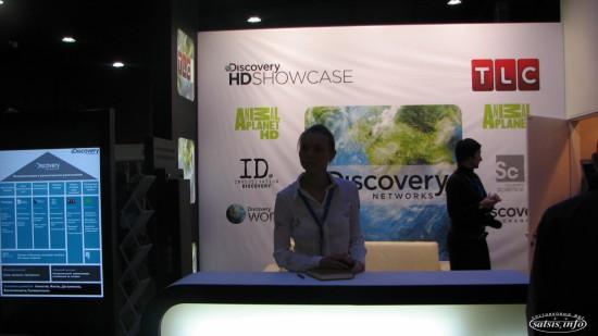 Стенд Discovery channel